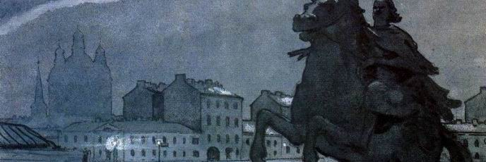 "Frontispiece for A. S. Pushkin's poem ""The Bronze Horseman"". Alexander Nikolayevich BENOIS"