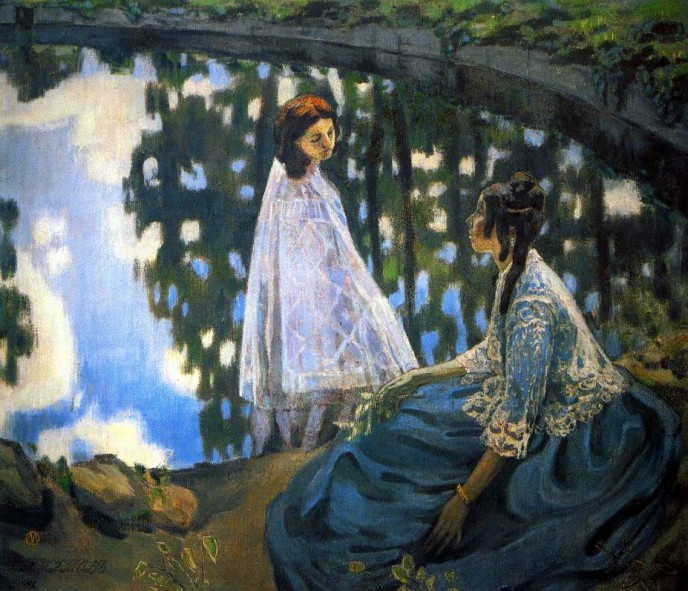 The Pool. Viktor Elpidiforovich BORISOV-MUSATOV