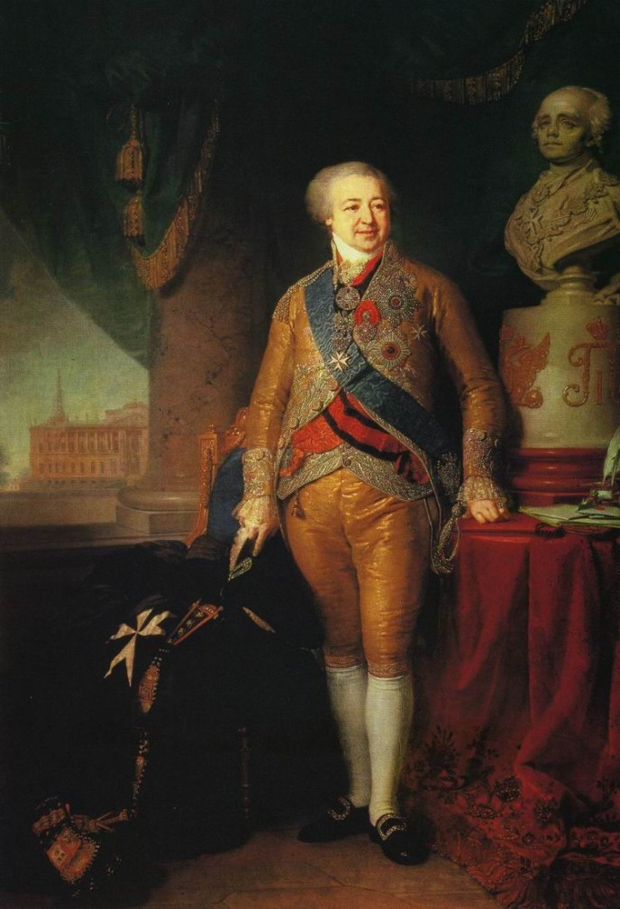 Portrait of Vice-Chancellor A.B. Kurakin. Vladimir Lukich BOROVIKOVSKY
