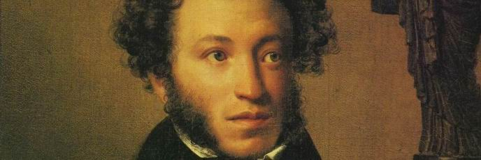 Portrait of A.S. Pushkin. Orest Adamovich KIPRENSKY