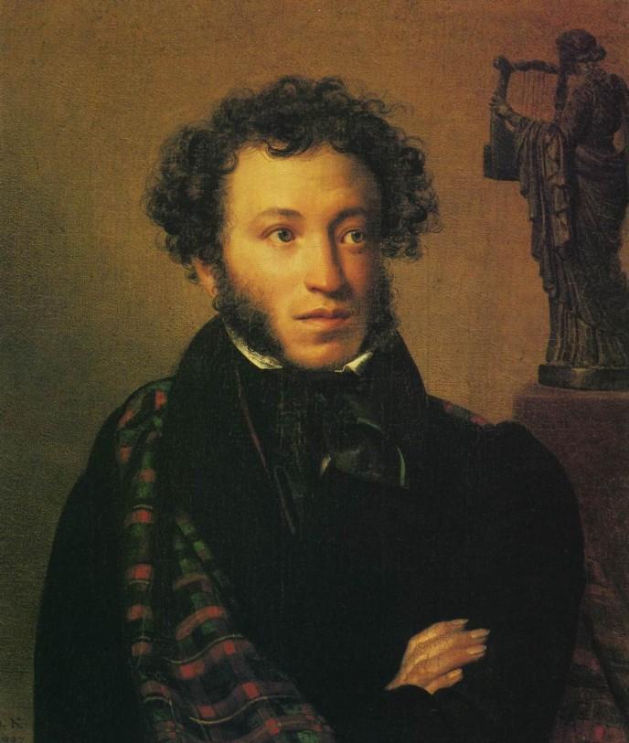 Portrait of A.S. Pushkin. Orest Adamovich KIPRENSKY