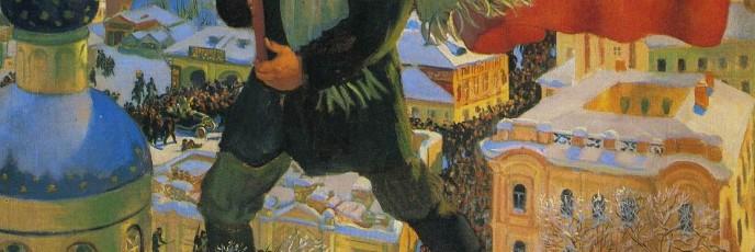 The Bolshevik. Boris Mikhailovich KUSTODIEV
