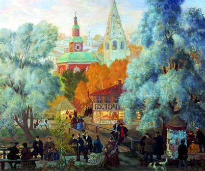 Country. Boris KUSTODIEV