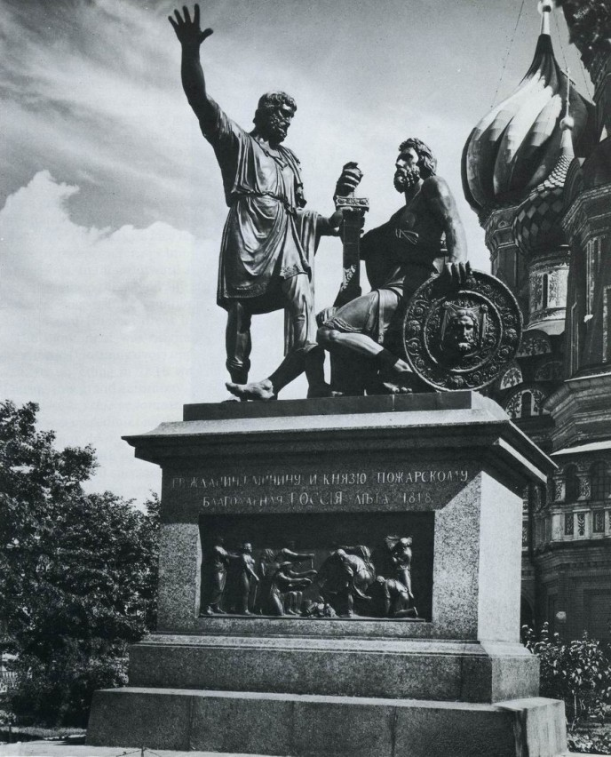 Monument to Minin and Pozharsky. Ivan Petrovich MARTOS