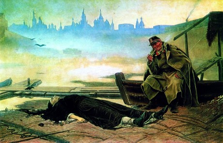 The Drowned Woman. Vasily PEROV