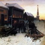 . Vasily Grigorievich PEROV