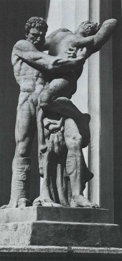 Hercules and Antaeus. Stepan Stepanovich PIMENOV