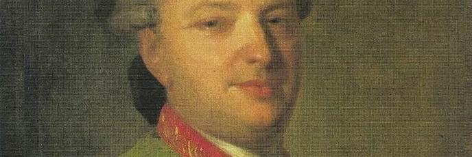Portrait of V.I. Maikov. Fyodor Stepanovich ROKOTOV
