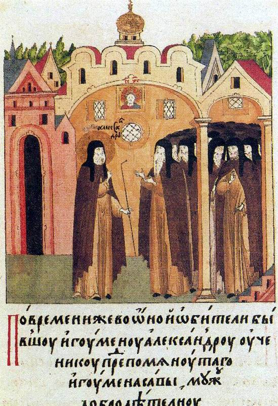 Illumination from The Life of Sergii Radonezhsky manuscript. Andrei RUBLYOV