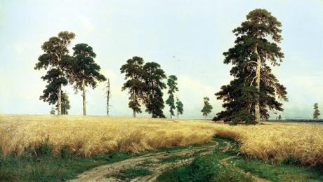 Rye. Ivan Ivanovich SHISHKIN